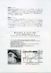 20111112_8